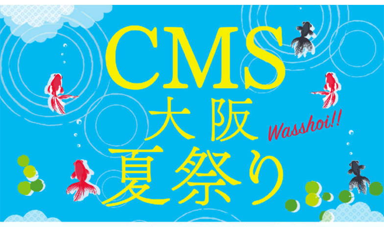 cms2017.png